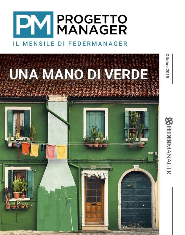 Ultimo Numero Progetto Manager